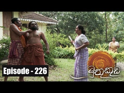 Muthu Kuda | Episode 226 18th December 2017