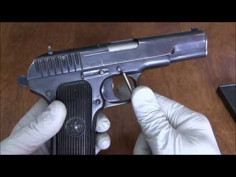 Tokarev TT33 - Disassembly (Complete. Except Rear Sight and Barrel Link)