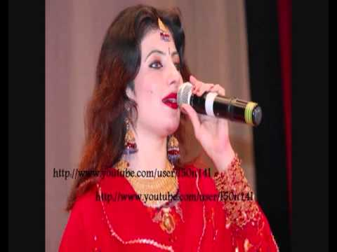 Che Ta Me Heer Tappay Nazia Iqbal (audio) Part 1 Pashto Song video