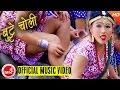 New Nepali Lok Dohori 2073/2016 | Fulbutte Choli   Devi Gharti & Purna Pariyar | Sitara Music