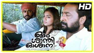 Ohm Shanthi Oshaana Movie Scenes | Nivin Pauly gives lift to Nazriya's family | Renji Panicker