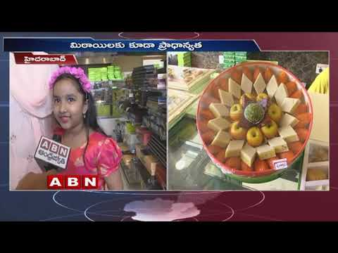 Diwali Special | New Variety of Sweets | Rush at Sweet Shops in Hyderabad