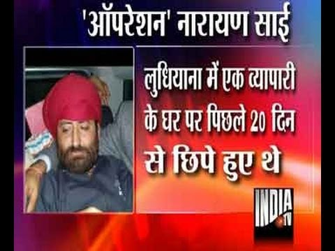 Watch how Narayan Sai was arrested by police