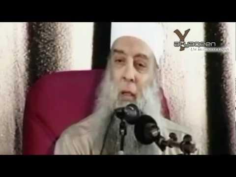 Abou Ishak Al Heweny  Hidjrah Omwille Van Allah En Zijn Profeet. أبو إسحاق الحويني video