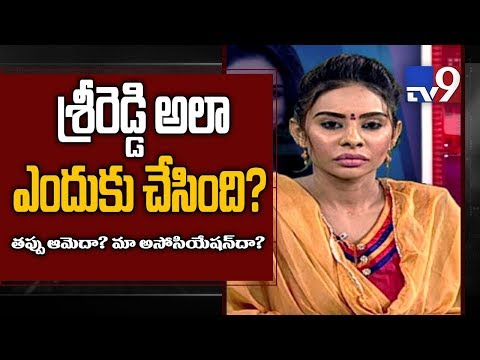 MAA Forces Sri Reddy To Protest Indecently || BJP Tummala Padma || Tollywood Casting Couch - TV9