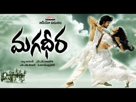 Magadheera Movie Song With Lyrics - Anaganaganaga (aditya Music) video