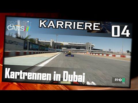 Project CARS/Karriere #004[GERMAN|HD+|PC] Kartrennen in der Wüste in Dubai!