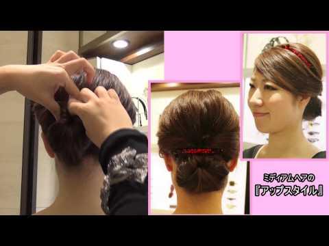最新のヘアスタイル 髪型 巻き : ... の巻き方 巻き髪ミディアム