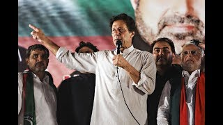Imran Khan condolence to Atal Bihari Vajpayee's Demise |  #Vajpayee