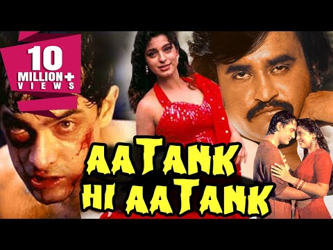 Aatank Hi Aatank (1995) Full Hindi Movie   Rajinikanth, Aamir Khan, Juhi Chawla, Archana Joglekar