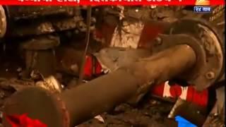 Churchgate : Mumbai People Taking Selfi Aand Shooting Photo Of Train Accident