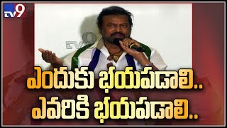 I joined YCP to support YS Jagan - Mohan Babu - TV9