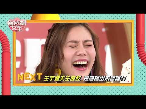台綜-名偵探女王-20180615-499、衛生紙之亂 台灣人為什麼這麼愛跟風?!