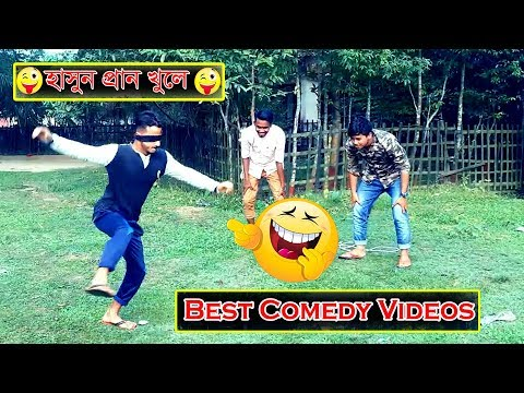 চরম ফানি ভিডিও || Best Funny Videos || Very Comedy Videos ||  Funny Video Clips EP 62 By Furti TV