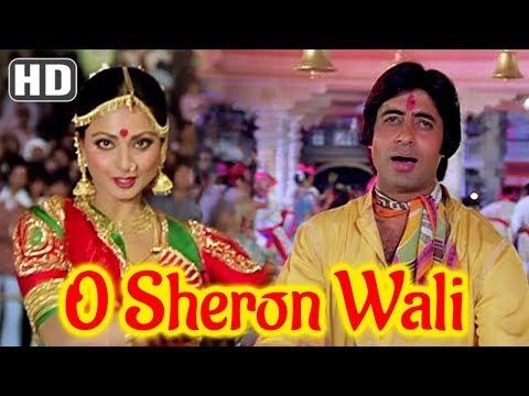 O Sheronwali - Amitabh Bachchan - Rekha - Suhaag 1979 Songs - Asha Bhosle - Mohd Rafi video