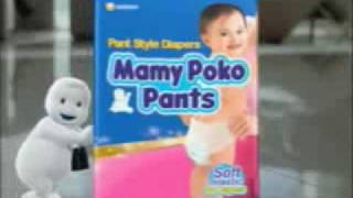 Mamy Poko Pants- (Animated voice - Hin)
