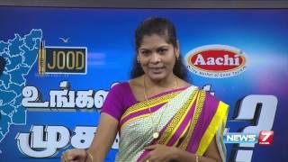 Kalam 16 | 06-03-2016 | News7 Tamil