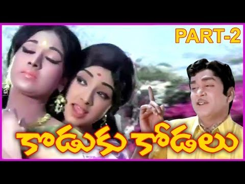 Koduku Kodalu - Telugu Full Length Movie  - Anr,vanisree,svr,rajababu video