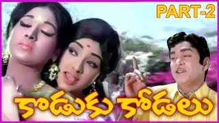 Koduku Kodalu - Telugu Full Length Movie  - ANR,Vanisree,SVR,Rajababu