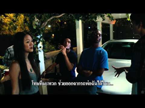 ตัวอย่างหนัง Project X - Trailer HD ซับไทย