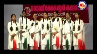 Desabhakthiganam HS 18 - Orotta India Oru Janatha