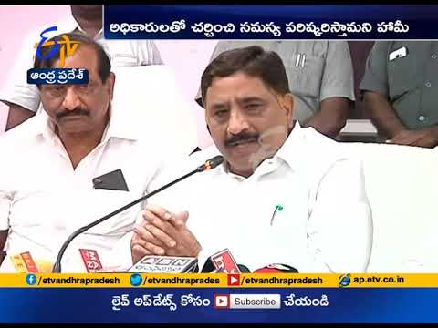 Solve Drinking Water Problem at Kurnool District | Minister Kalva Srinivas Meets Officials