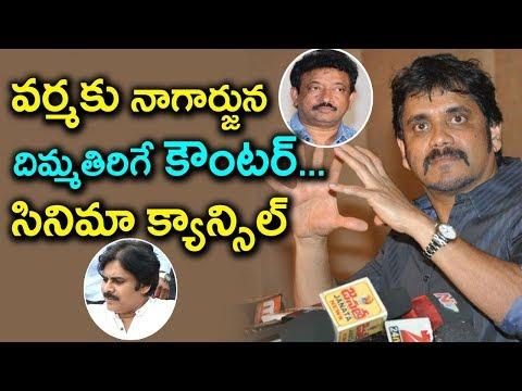Nagarjuna Sensational Decision On Ram Gopal Varma | Akkineni Akhil Next Movie | Tollywood Nagar