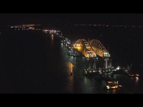 Крымский мост (октябрь 2017). Две арки стоят рядом на опорах!!!! Красота!!!