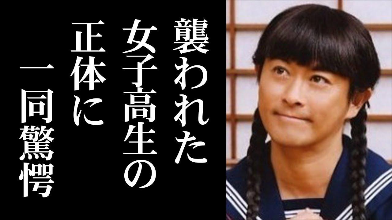 TOKIOの画像 p1_30