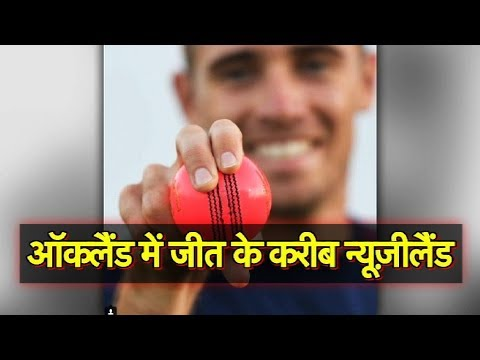 New Zealand 3 Wickets Away From Win | Sports Tak