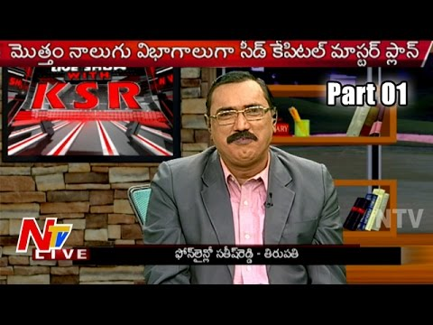 Discussion On AP Capital Amaravathi Seed Plan | KSR Live Show | MLA Roja | Part 1