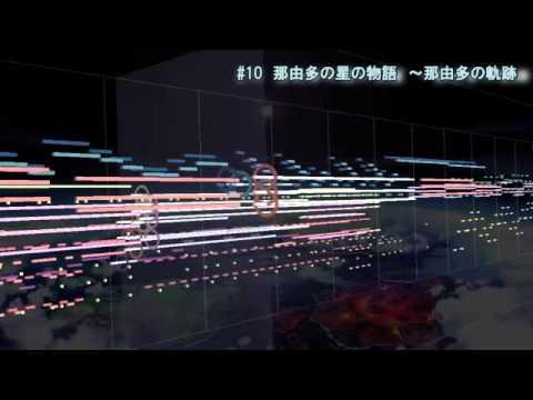 ふぁるこむアレンジメドレー2012 【MIDI】
