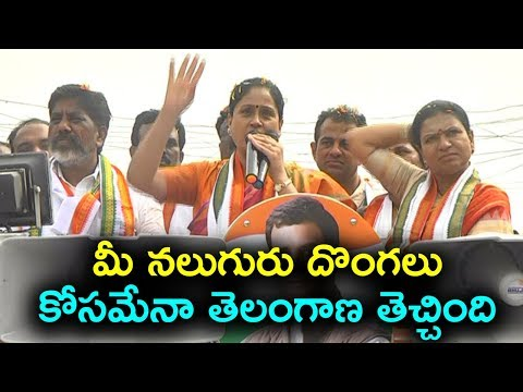 Vijayashanti Controversial Comments On KCR | TS Congress Election Campaign 2018 | Indiontvnews