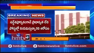 ప్రాధాన్యత లేని పోస్టుల్లో నియమించడంపై ఆవేదన..! Telangana SCST IAS Officers Meeting  | hmtv