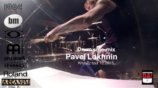Drum Solo Compilation - Pavel Lokhnin