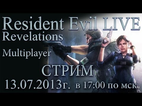 [LIVE] Resident Evil: Revelations - Кооператив