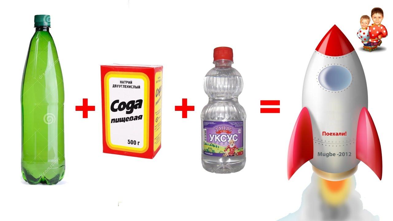 Как сделать ракету своими руками из картона, бутылки, бумаги 885