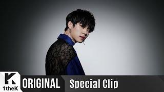 Special Clip(스페셜클립): Kim Dong Han(김동한) _ SUNSET