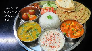 Full Punjabi Thali in one video - North Indian Recipes -Lunch Recipe Ideas/How to make Punjabi Thali