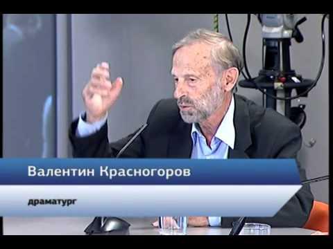Валентин Красногоров на ЕТВ. Часть 1