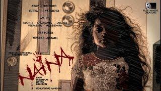 NAINA || Latest Telugu short film || Venkat Nivas Nandhan Direction films