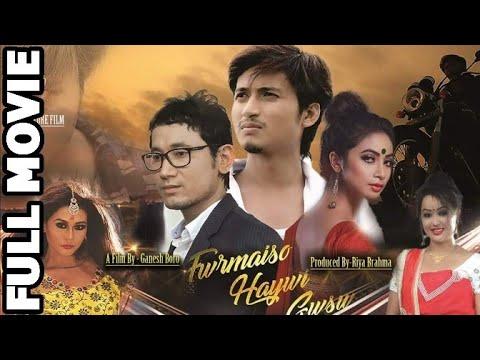 Fwrmaiso Haywi Gwsw Bodo full movie HD 2017    RB Film Productions