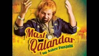 Mast Qalandar Sufi Qawwali Hazrat Lal Shahbaz Qalandar Laal Meri Pat Rakhio Remix Mp3