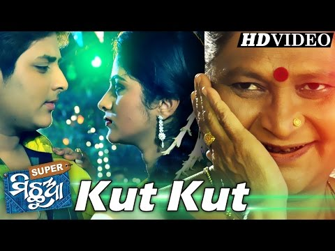 KUT KUT | Item Song I SUPER MICHHUA I Sarthak Music