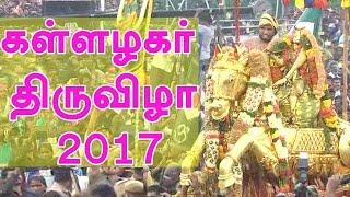 Madurai Kallazhagar Chithirai Festival 2017 | FULL CEREMONY