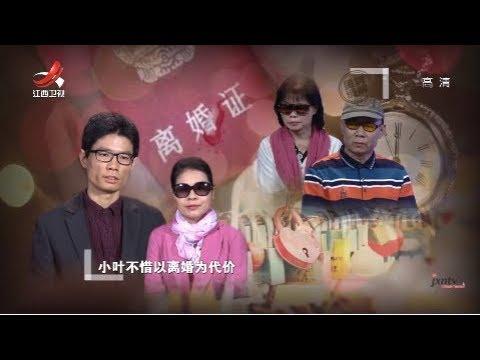 中國-金牌調解-20181220-妻子不滿婆家人的種種作為婆婆另有說辭丈夫左右為難