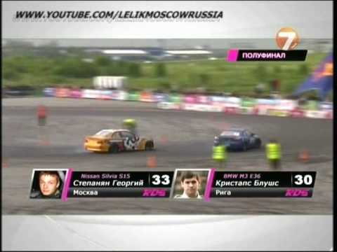TOP4 ФИНАЛ Russian Drift Series 2010 RDS 2 stage РДС 2 этап TV-Rip 7ТВ