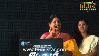 Aagam Movie Audio Launch Part 2