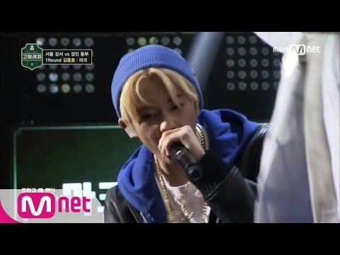 School Rapper [5회]′중독성 강한 훅′ 마크X김윤호 Sing Sang Sung @ 지역대항전 듀오미션 (서울강서) 170310 EP.5