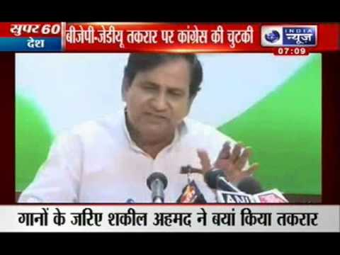 Shakeel Ahmed targets Advani, Nitish Kumar and Narendra Modi